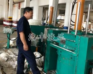化工原料压榨机客户使用现场